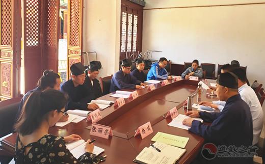 云南省道教协会开展全民国家安全教育日普法学习活动(图)