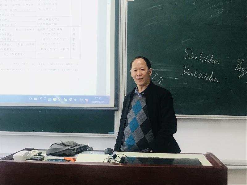 复旦大学教授王凤才来到华东理工大学马克思主义学院讲学(图)