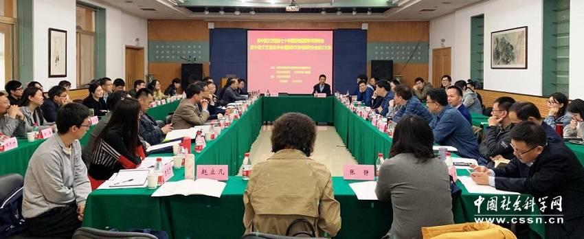 新中国文艺理论七十年回顾与展望学术研讨会暨中国文艺理论学会现象学文论与美学分会成立大会在西安举办(图)