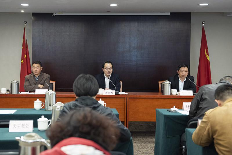 上海市民族宗教局召开2019年党的建设和党风廉政工作会议(图)