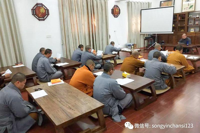上海市金山区松隐禅寺组织学习新修订《上海市宗教事务条例》(图)