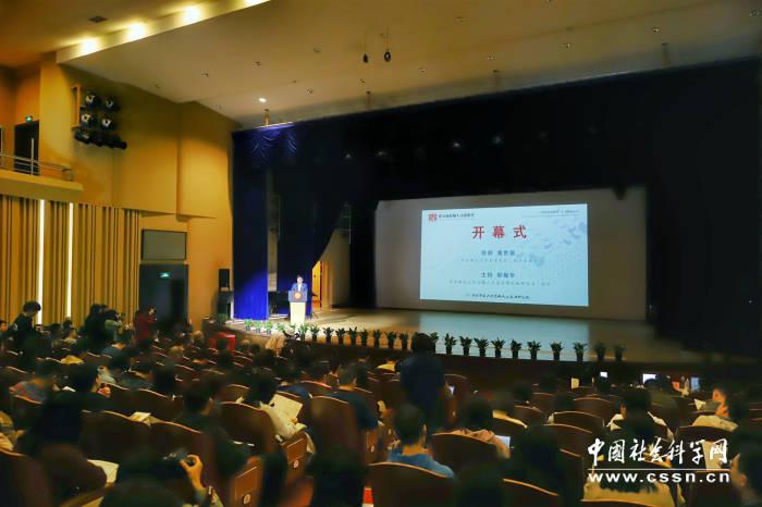 聚焦数字时代新技术、新人文 第五届思勉人文思想节在华东师范大学开幕(图)