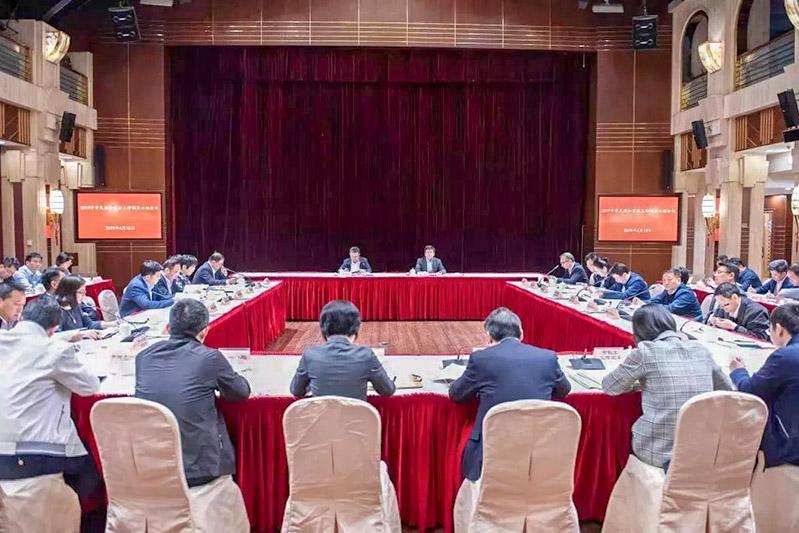 上海市民族和宗教工作领导小组召开2019年第一次会议(图)
