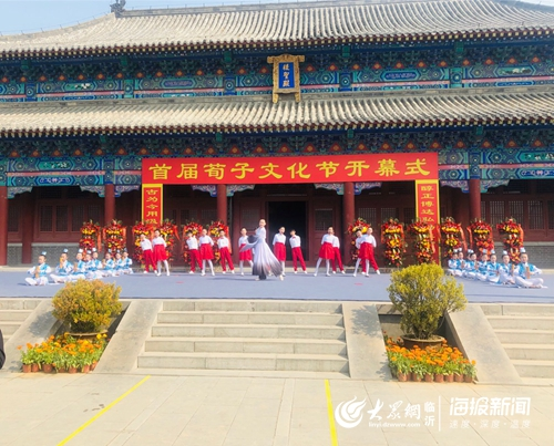 兰陵荀子文化节:致敬圣贤打造兰陵文化品牌(图)