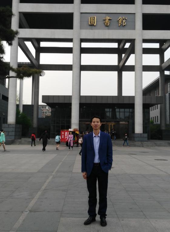 内蒙古大学哲学学院博士生导师王金柱教授(图)
