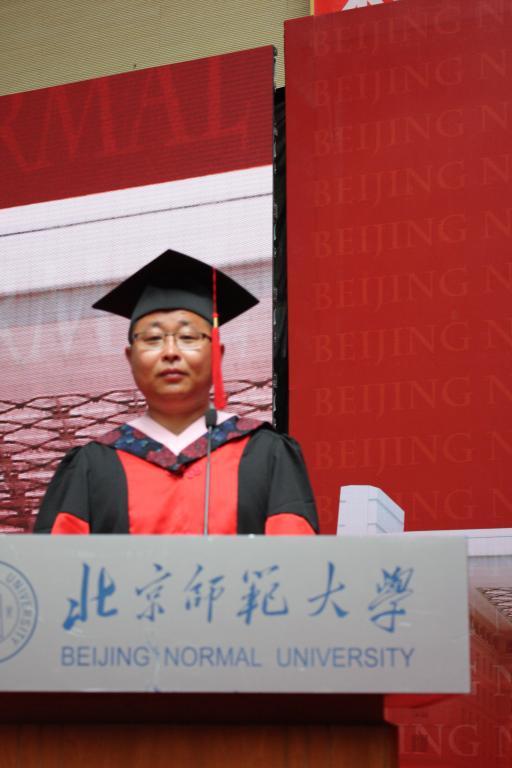内蒙古大学哲学学院盛立民副教授(图)