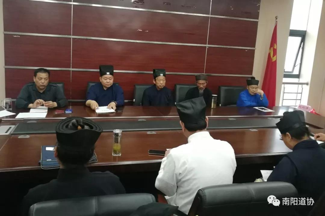 河南省南阳市道教协会召开2019年理事(扩大)会议(图)