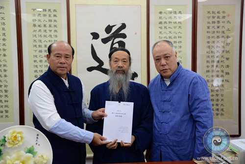澳门学生北京访京团一行拜访中国道教协会(图)