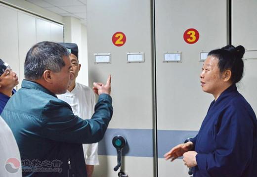 福建省福鼎市道教协会参访江苏茅山乾元观(图)