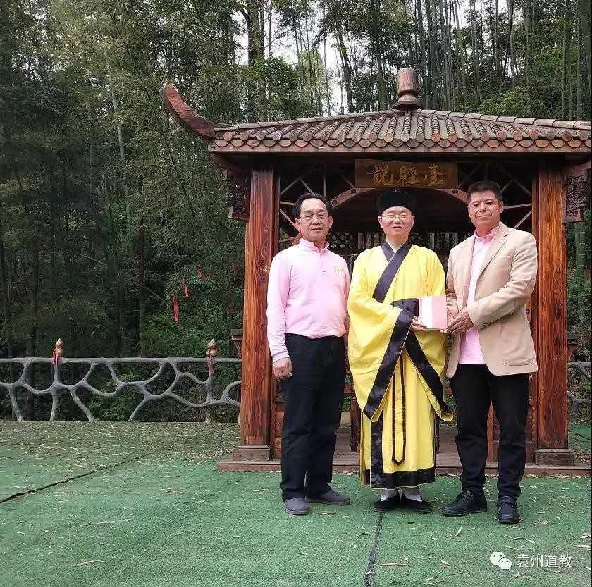 福建高心灵基金会向宜春市袁州区道教协会捐赠《道德经妙解》(图)