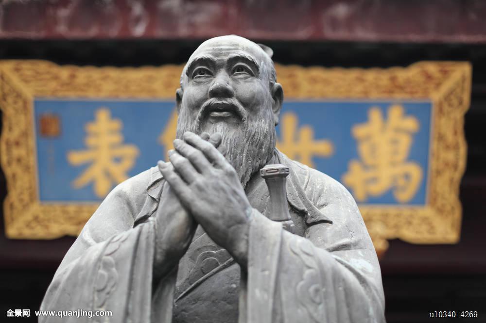 """首届""""儒家圣地读书会""""在孔子故里曲阜举行(图)"""