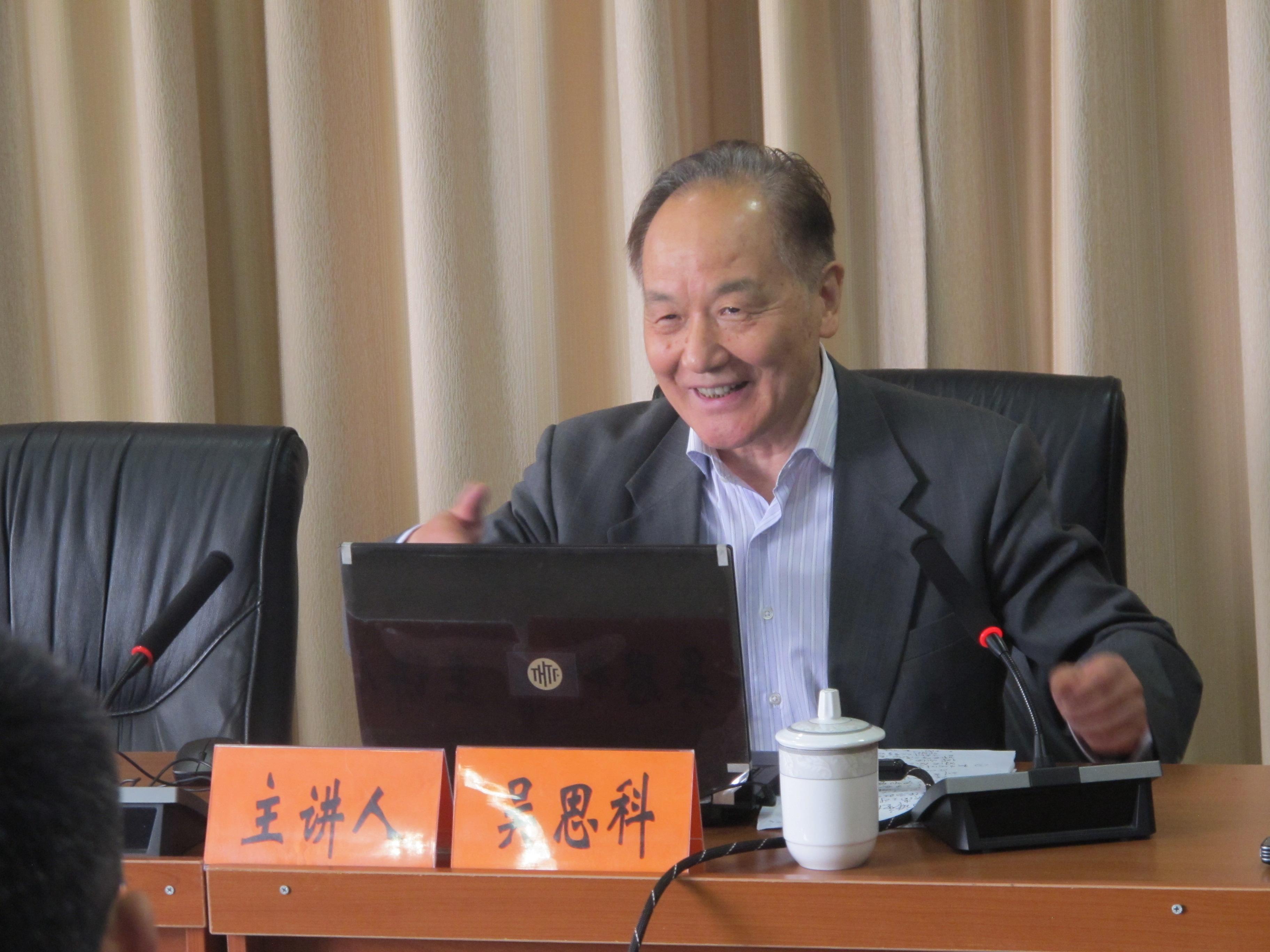 """国家社科基金重大项目""""'一带一路'实施中的宗教风险研究""""系列讲座第十二讲在北京举行(图)"""