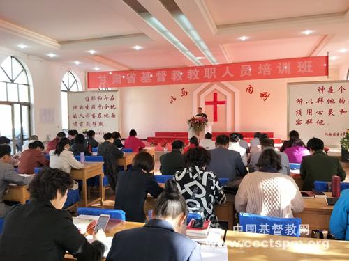 甘肃省基督教两会举办教职人员培训班(图)
