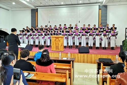 吉林省基督教两会在公主岭和通化市举行宣讲礼拜(图)