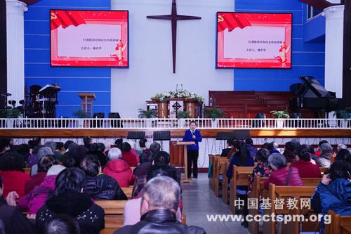 吉林省敦化市基督教两会为信徒举办普法学习(图)