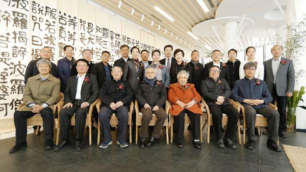 """""""中华传统文化奖学金""""启动仪式在北京举行(图)"""