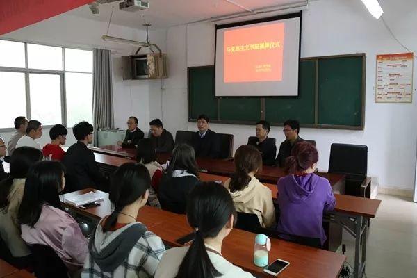 江西工程学院举行马克思主义学院成立揭牌仪式(图)