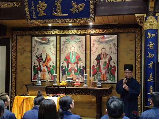 上海城隍庙第六期皈依弟子诵经班开班(图)