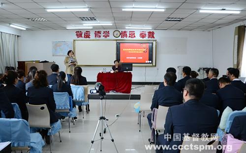 吉林省圣经学校举行庆祝新中国成立七十周年系列活动(图)