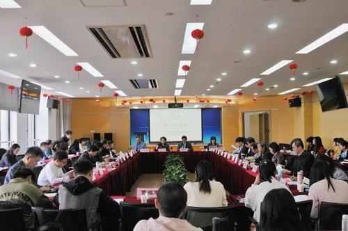 上海师范大学主办伦理学研究70年研讨会(图)