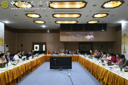 第93次世界佛教徒联谊会执委会在曼谷召开(图)