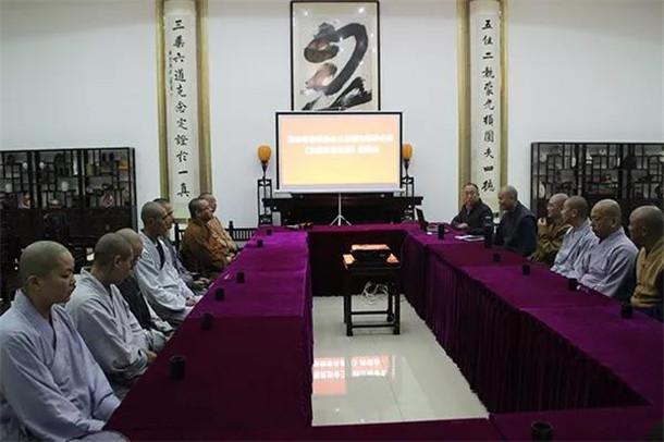 河北廊坊市佛教协会三届四次理事会暨《宗教事务条例》培训会在廊坊隆福寺举行(图)
