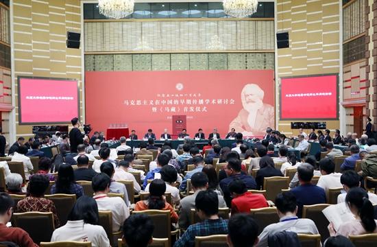 马克思主义在中国的早期传播学术研讨会暨《马藏》首发仪式在北京大学举行(图)