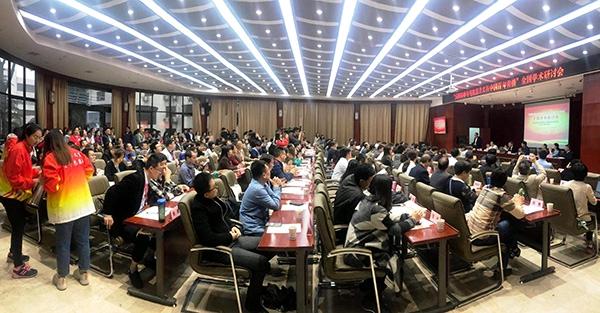 西北农林科技大学马克思主义学院师生受邀参加全国学术研讨会(图)