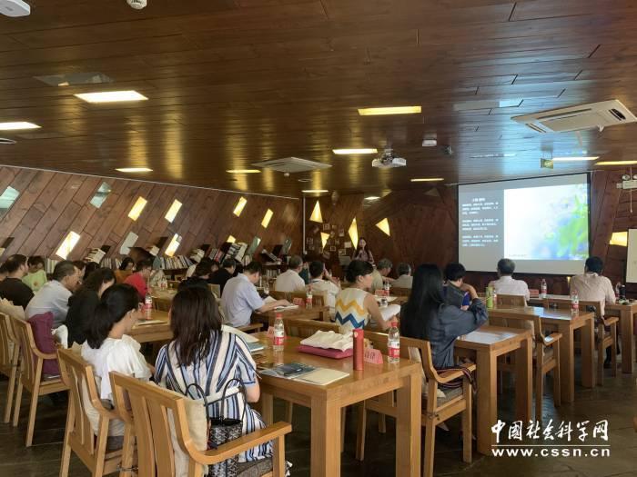 """""""智慧化时代背景下的逻辑与论证""""研讨会在杭州举行(图)"""