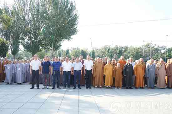 黑龙江省佛教界庆祝中华人民共和国成立70周年(图)