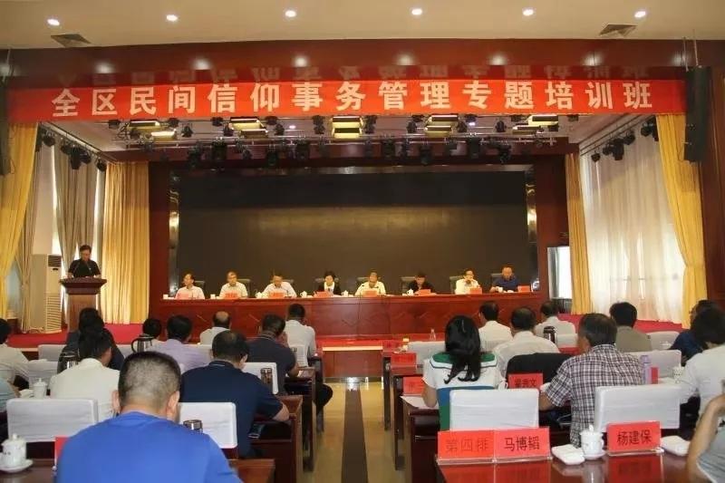 宁夏首次举办全区民间信仰事务管理专题培训班(图)
