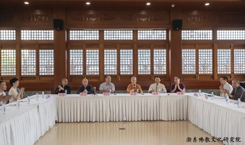 浙东佛教文化研究院2019级佛学高等研修班开班(图)