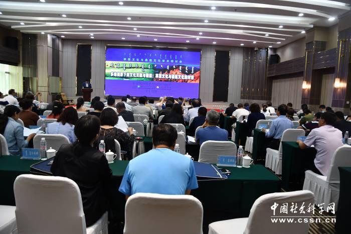 草原文化与燕赵文化学术研讨会在呼和浩特召开(图)