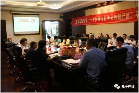 """""""重新发现传统——中国政治哲学史的新开展""""学术研讨会在中国人民大学召开(图)"""