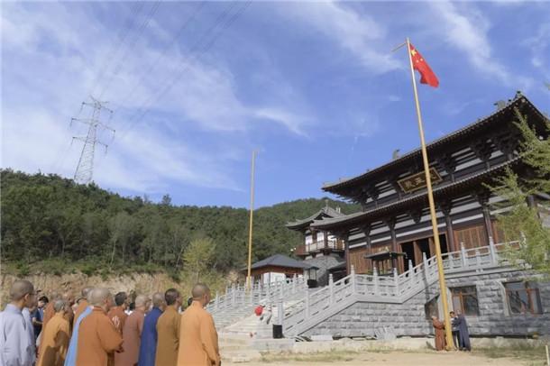 山东省烟台市佛教协会举办
