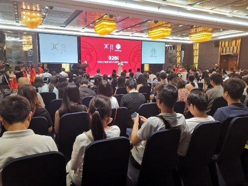全国顶级儒学大家汇聚孔圣节国学峰会 提议928孔诞日为教师节(图)