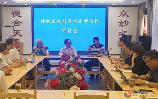 传统文化与当代文学创作研讨会在常熟真武观举行(图)