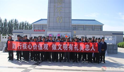 青铜峡市道教协会举行庆祝新中国成立70周年暨道教音乐展演系列活动(图)