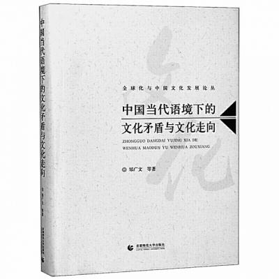 """让""""文化中国""""成为发展的实践目标(图)"""