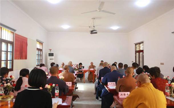 江苏省盐城市阜宁县佛教协会举办庆新中国成立70周年学习会议(图)
