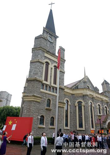 重庆市基督教举行新中国成立70周年暨教会复堂40周年庆典(图)