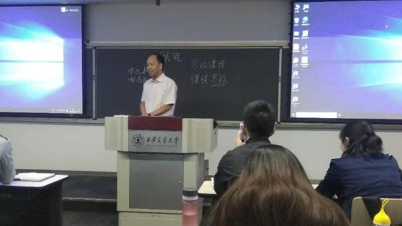 中央党史和文献研究院胡长栓教授应邀来西安交通大学马克思主义学院做讲座(图)