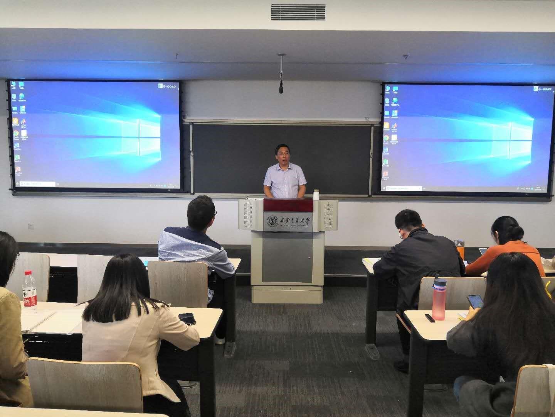 南京师范大学王永贵教授来西安交通大学马克思主义学院作报告(图)