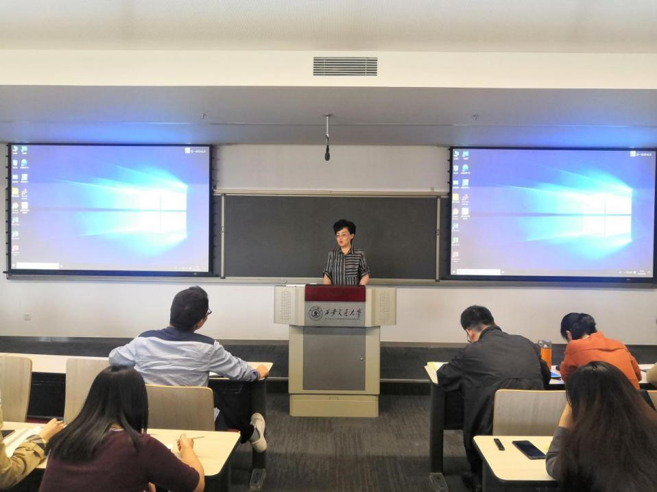 西南大学黄蓉生教授应邀来西安交通大学马克思主义学院作学术报告(图)