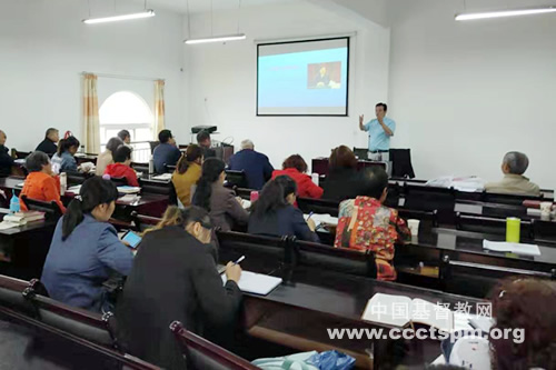 陕西省安康市基督教两会举办基督教中国化研讨会(图)