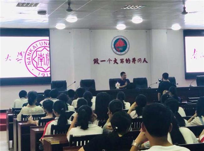 南开大学哲学院9支队伍深入10省市实践调研(图)