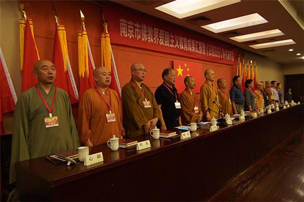 江苏省南京市佛教界举办爱国主义教育成果汇报暨《正信正行》新书发布会(图)