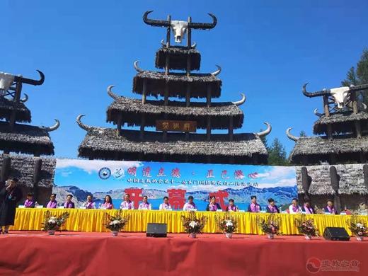 中国道教协会第十一届玄门讲经暨长白山论道活动开幕(图)