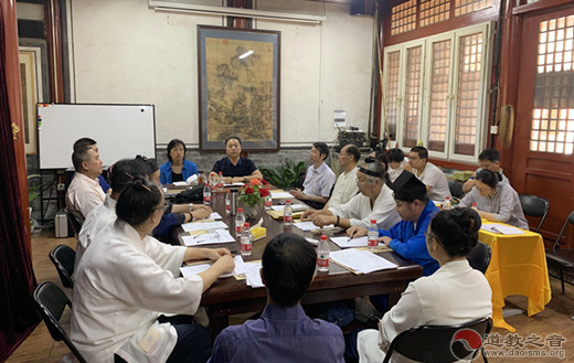 北京市道教协会召开会长(扩大)会议(图)