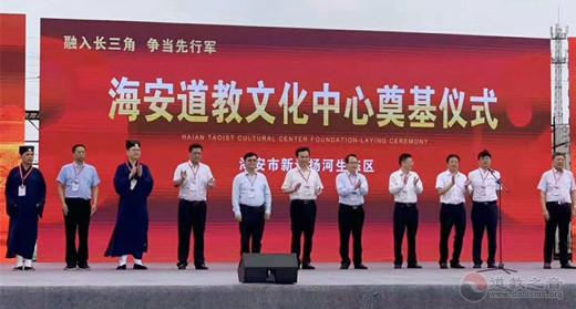 上海城隍庙积极参与黄浦区与江苏省南通市民族宗教工作跨江融合发展新格局(图)